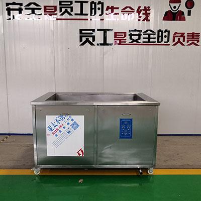 超声波清洗机常见故障的应对方法